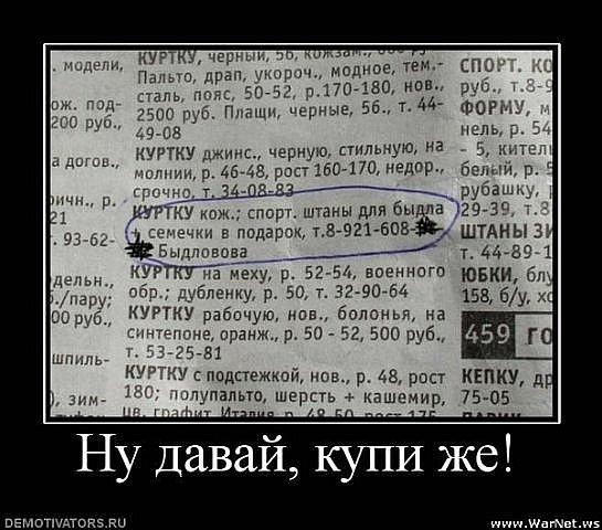 x_d53b5f4a.jpg