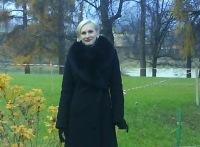 Ирина Душина