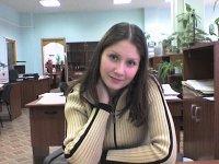 Айгуль Шайхиева, 11 декабря 1995, Уфа, id98605908