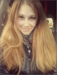 Valya Grigoryeva, 9 мая , Новосибирск, id214685337