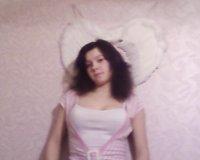 Светлана Жданова, 30 ноября , Донецк, id90734696