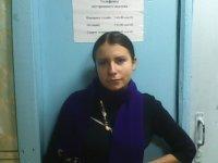 Юлия Кулигина, 11 декабря 1995, Кемерово, id98605909