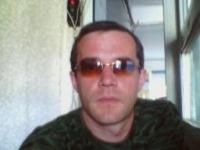 Виталик Шевченко, 16 февраля 1993, Харьков, id99009337