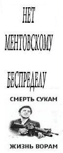 Artem Sapogov, 22 июня 1993, Вологда, id108980254
