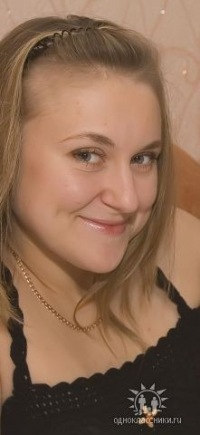 Евгения Клименко, 1 сентября , Томск, id150486299