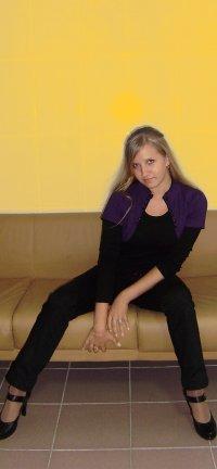 Анастасия Молявко