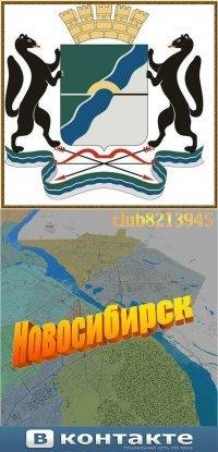 Высокомерный Падонок, 1 сентября 1982, Новосибирск, id63537532