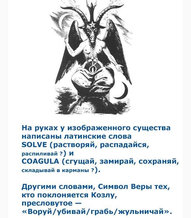 http://cs9432.vk.me/v9432042/891/lvePPaK9AtE.jpg