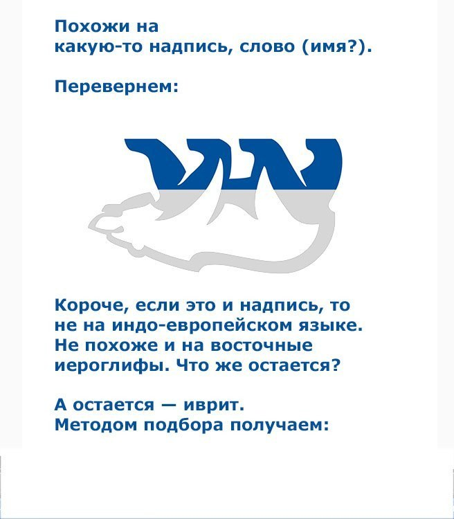 http://cs9432.vk.me/v9432042/8a1/c1Ls1SH621M.jpg