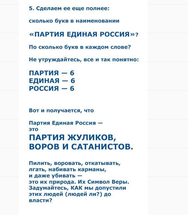 http://cs9432.vk.me/v9432042/8c1/U41K58YHqzs.jpg