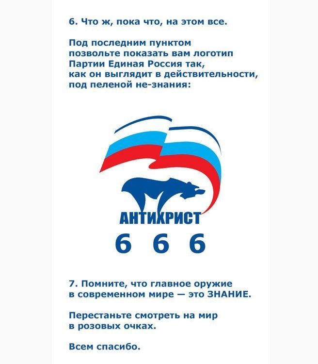 http://cs9432.vk.me/v9432042/8c9/JzgmBD0Bj_g.jpg