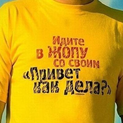 Жена Мужа, 3 мая 1987, Нижневартовск, id211302874