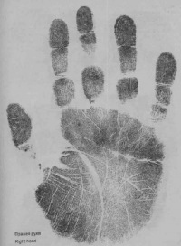 Правой Руке, 5 июня 1987, Волгоград, id108282694