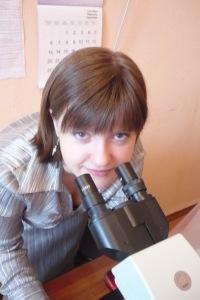 Татьяна Маслакова, Белозерское