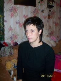 Татьяна Егорова, 30 ноября , Рязань, id18147567