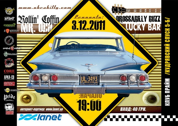 03.12 Mr. Och, Rollin' Coffin, Drossabilly Buzz, Lucky Bar