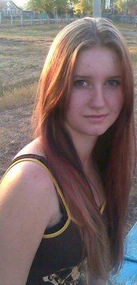Наталья Скороход, 19 ноября , Самара, id51136201