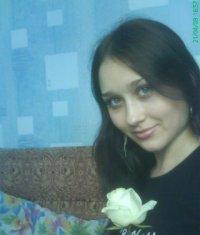 Светлана Чернышёва, 7 декабря 1991, Днепропетровск, id54127606