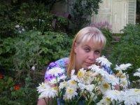 Ирина Пашнина, 3 апреля , Рыбинск, id69054552