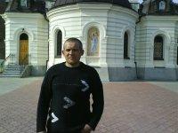 Владимир Сарвилин, 1 октября 1979, Ялта, id72804612