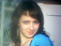 Катерина Аджиенко, 27 ноября 1993, Николаев, id74799102