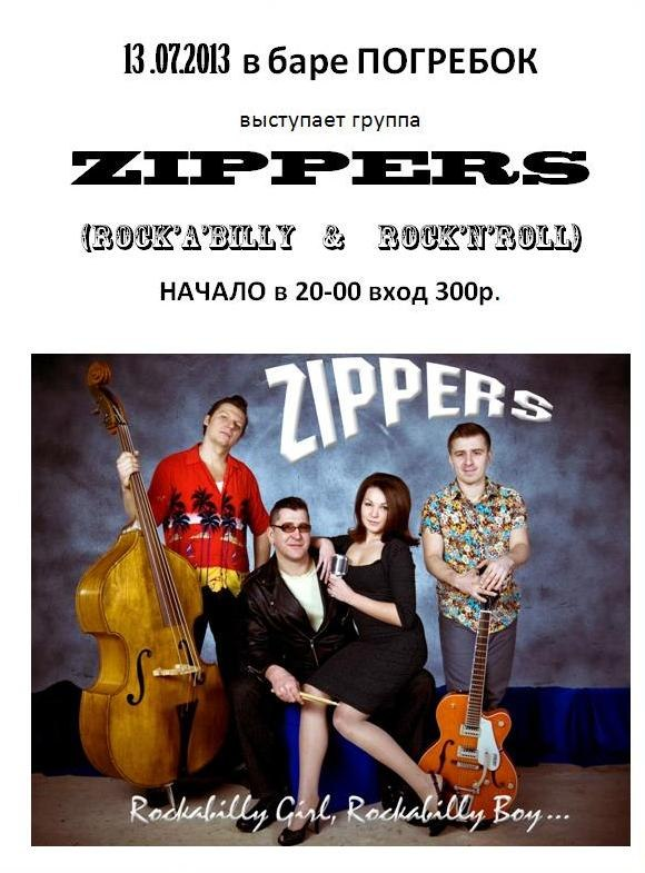 "13.07 ZIPPERS Live in Бар ""Погребок""!"