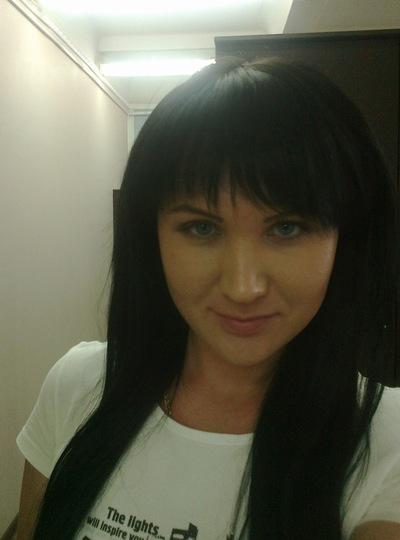 Алиса Низамбиева, 23 ноября 1987, Ижевск, id27676836