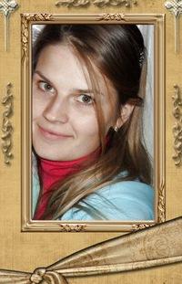 Анна Бартенева, 31 июля 1987, Салават, id83850954