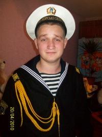 Павел Загородний, 23 июля 1990, Одесса, id118512867