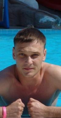 Alexandr Ostryi