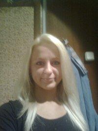 Ольга Кабина, 11 августа , Урай, id51631252