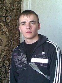 Вадим Тарасенко, 16 мая , Уфа, id52589605