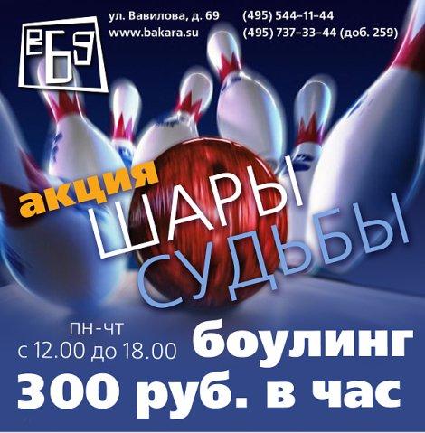 kazino-t16-tonn-na-vavilova