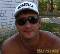 Andrey Sinkevich, Ахтубинск, id83753806