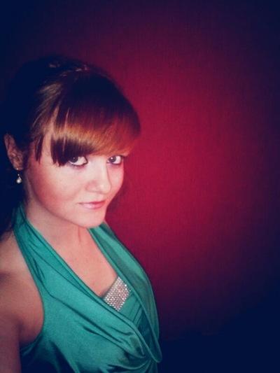 Нина Мамаева, 26 февраля 1994, Одесса, id213783376