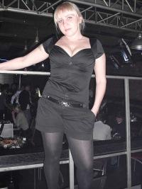 Катерина Михайлова, 20 февраля 1996, Москва, id127178585