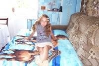 Христина Німилович, 10 июля 1999, Дрогобыч, id148275591