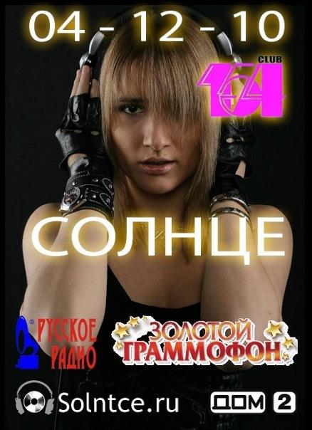 http://cs9435.vkontakte.ru/u16784242/-6/x_815cc84c.jpg