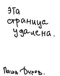 Агаша Темерова