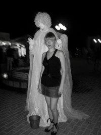 Наталья Корогодина, Донецк, id54808512