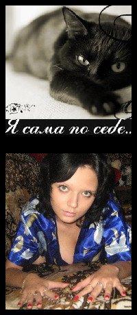 Анастасия Лахтионова, 2 апреля , Орел, id68913231