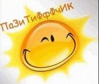 Hrw Hera, 15 апреля , Днепропетровск, id72804614
