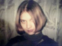 Нина Миненкова, 26 января 1985, Новочеркасск, id85759106
