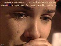 Лариса Захарчук, Винница, id9300328