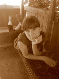 Елена Овинова, 18 августа 1998, Домодедово, id97355256