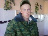 Денис Черепкин, 5 июня , Мстиславль, id99691672