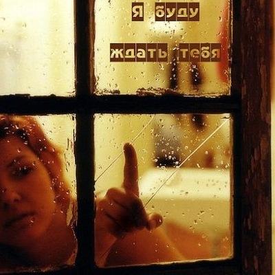 Наталья Мезенева, 22 мая 1995, Калининград, id38259086