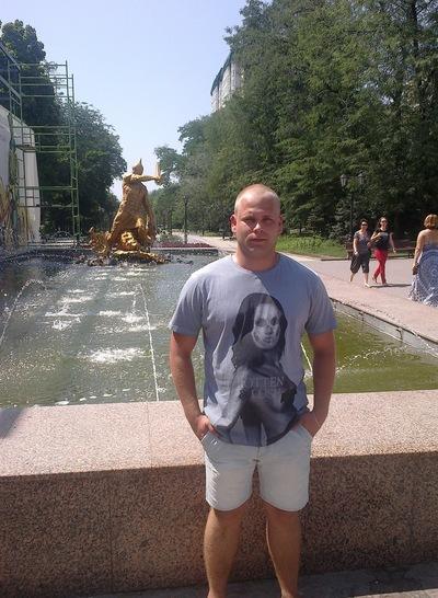 Артём Кондратов, 13 октября , Одесса, id20172228