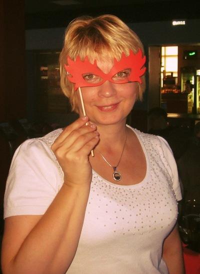 Ирина Стеша, 17 сентября , Москва, id10571512