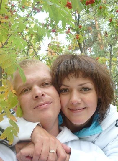 Татьяна Хафнер, 10 сентября 1986, Киев, id28419690